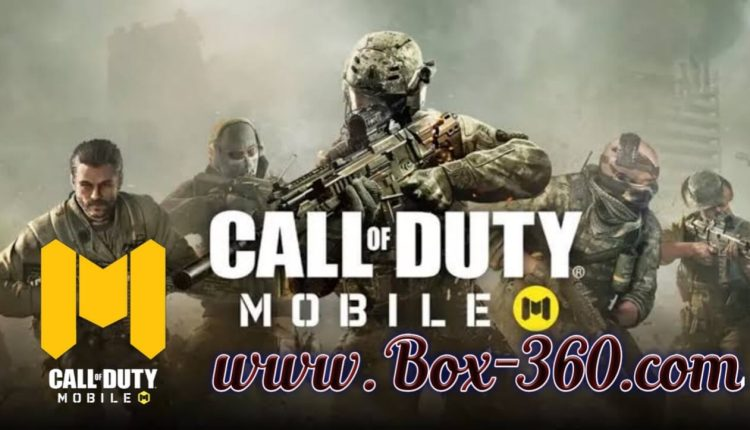 Call of Duty: Mobile Logo