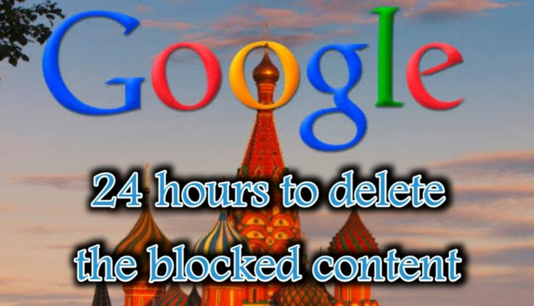 Russia gives Google 24 hours to remove the banned content
