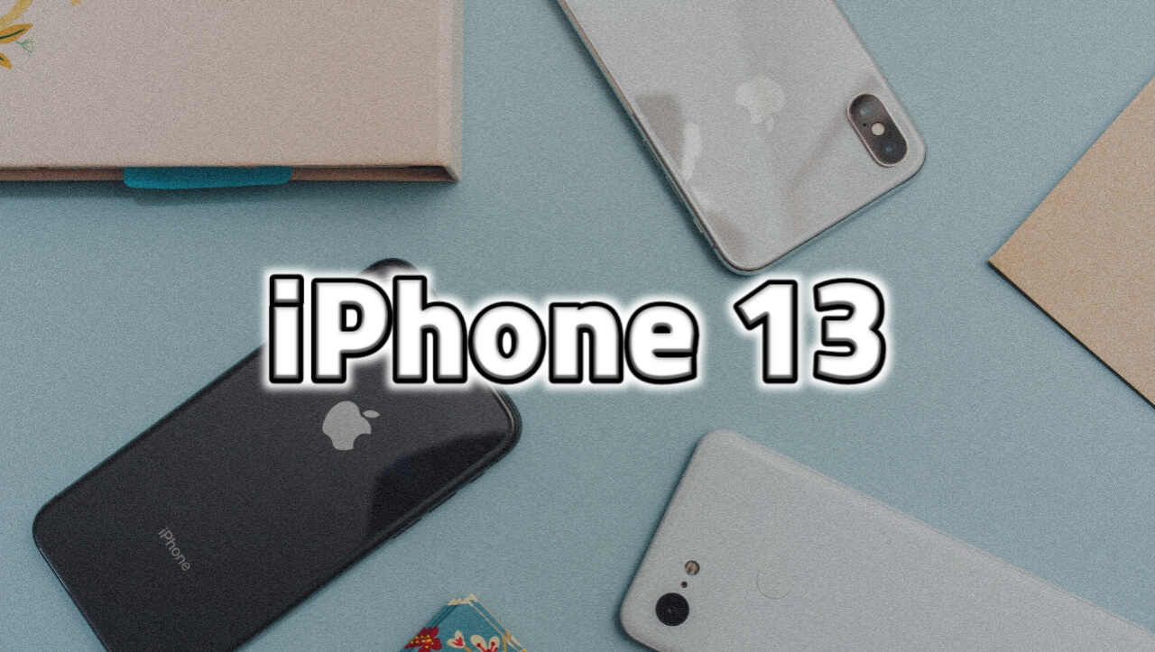 iPhone 13 phones may feature an increase in battery capacity