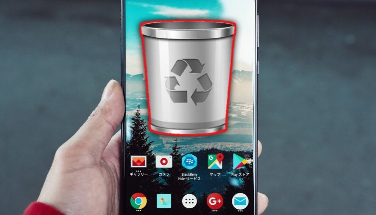 How to empty the recycle bin on Android