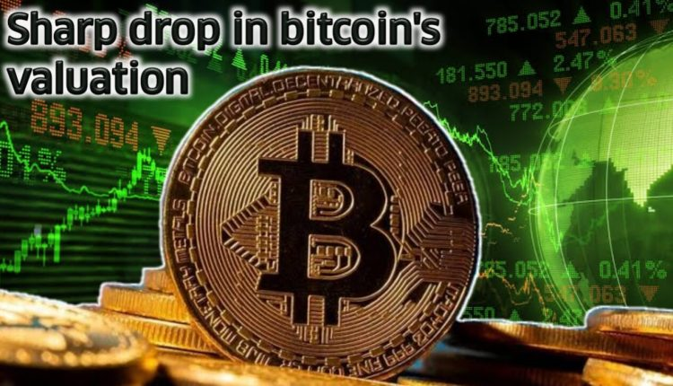 Bitcoin drops sharply for the first time in months