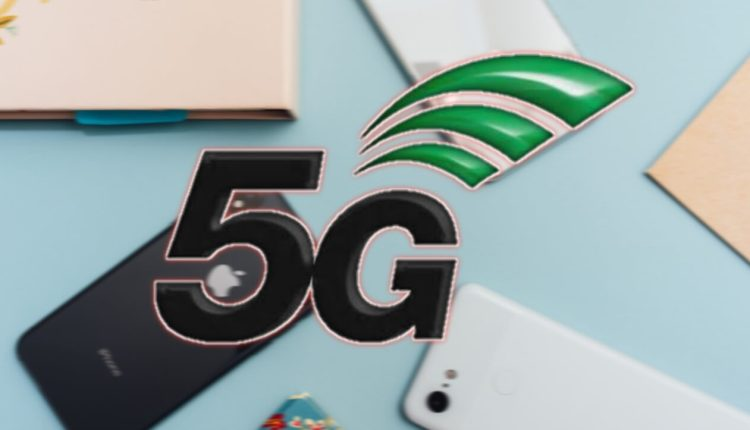 Apple will launch a cheap iPhone compatible with 5G networks